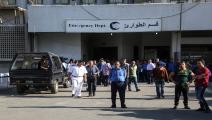 تحقيق مصر 1
