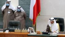 مرزوق الغانم-ياسر الزيات/فرانس برس