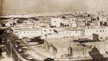 الدوحة في الخمسينيات - القسم اثلقافي