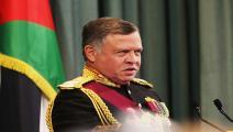 العاهل الأردني/سياسة/غيتي