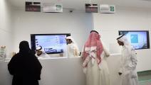 بنك في الكويت (ياسر الزيات/فرانس برس)