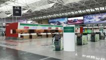 مطار روما