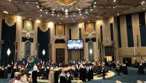 القمة الخليجية الـ 38 (العربي الجديد)