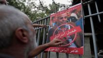 عامر الفاخوري-سياسة-أنور عمرو/فرانس برس