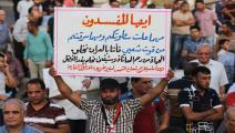 تظاهرات ضد الفساد في العراق