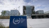 لاهاي/محكمة الجنايات الدولية/الجنائية الدولية/ميشال بورو/Getty
