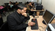 تونس/اقتصاد/مقهى إنترنت في تونس/09-03-2016 (فرانس برس)