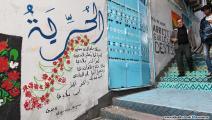 مبادرات شبابية لتزيين الأحياء في الجزائر 1 - مجتمع