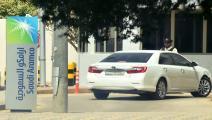 السعودية المسؤول الأول عن تدهور سعر البترول (فرانس برس)