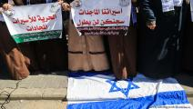 وقفة أمهات أسرى غزة لدعم الأسيرات (عبد الحكيم أبورياش)