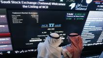 المصارف السعودية-اقتصاد-16-3-2016(GETTY)