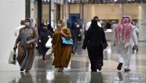 سعوديون يتسوقون في مركز تجاري في الرياض(فايز نورالدين/فرانس برس)