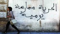 البلاغة العربية - القشم الثقافي