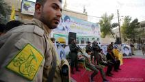 العراق/حركة النجباء/مليشيات الحشد الشعبي/العربي الجديد