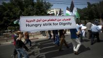 إضراب الأسرى الفلسطينيين عن الطعام(محمد عابد/فرانس برس)