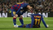 """""""أسبيتار"""" يكشف خطأ برشلونة..هذا هو سبب تكرر إصابات ديمبيلي"""