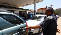 وقود ليبيا (محمود تركيا/فرانس برس)