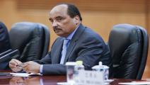 موريتانيا/سياسة/محمد ولد عبد العزيز/(لينتاو زهو/Getty)