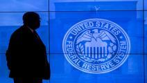 المركزي الأميركي-اقتصاد-27-4-2016(Getty)