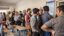 الانتخابات العراقية (Getty)