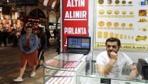 الليرة التركية (بوراك كارا/Getty)