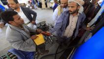 وقود اليمن فرانس برس