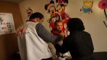 أطباء بلا حدود عيادة للنازحين السوريين- Getty