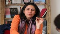 ألفة يوسف - القسم الثقافي