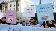 أطباء المغرب