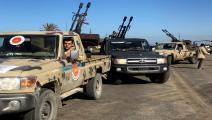 قوات الوفاق/ ليبيا