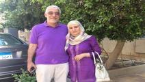علا القرضاوي وزوجها حسام/ مجتمع (عن فيسبوك)