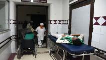 مستشفى مغربي- فرانس برس