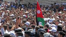 معلمون واحتجاجات في الأردن 1 - مجتمع