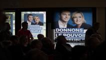 فرنسا/سياسة/كيران ريدلي/فرانس برس