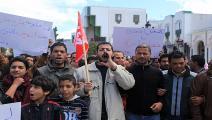 احتجاجات سابقة ضد البطالة في تونس (ياسين غيدي/الأناضول)