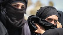 نساء سورية (جيم أوزديل/الأناضول)