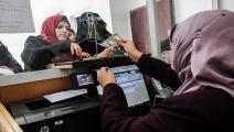 فلسطين سيولة رواتب فرانس برس ديسمبر 2018