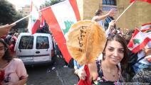 تحقيق لبنان 1