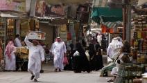 أسواق السعودية/ Getty