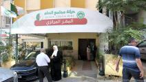 الجزائر/إخوان الجزائر/حركة مجتمع السلم/عثمان لحياني/العربي الجديد