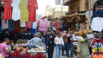 أسواق مصر (Getty)