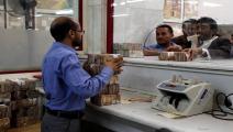 مصارف اليمن فرانس برس