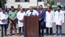 أزمة الوقود تهدد مجمع الشفاء الطبي(عبد الحكيم أبو رياش)