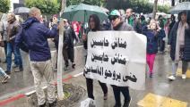 سياسة/احتجاجات الجزائر/(العربي الجديد)