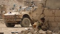 الجيش اليمني/سياسة/الأناضول