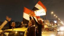 تنحي حسني مبارك MOHAMMED ABED/AFP