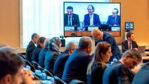 اللجنة الدستورية السورية MARTIAL TREZZINI/POOL/AFP