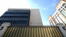 مصرف الإمارات المركزي/Getty