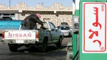 الأردن/اقتصاد/محطة وقود في الأردن/01-06-2016 (Getty)