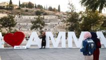 فتيات يلتقطن الصور التذكارية بالمدرج الروماني في عمّان (Getty)